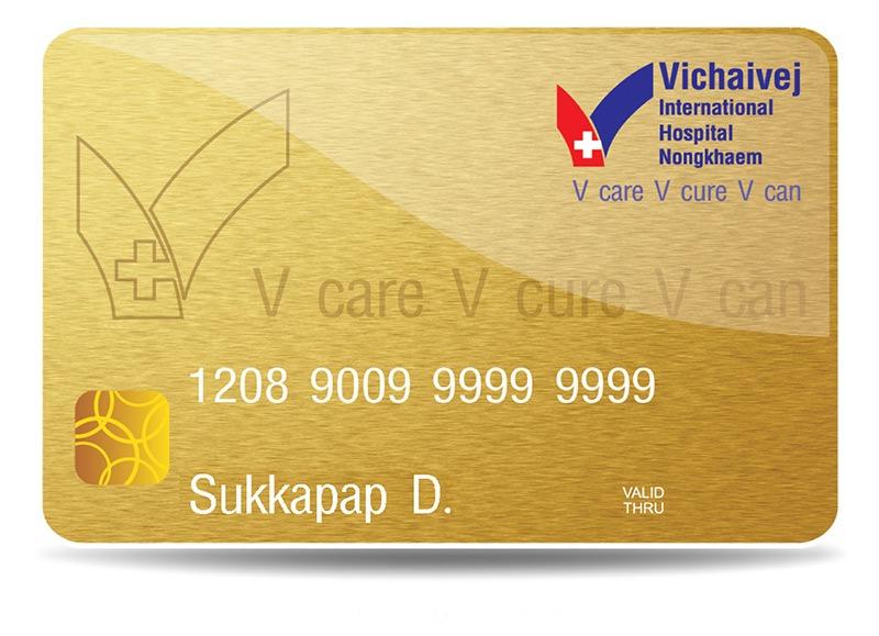 บัตร Exclusive Card