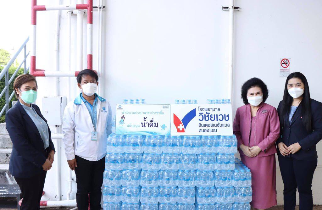 สำนักงานประปาสาขาประชาชื่น มอบน้ำดื่มจำนวน เพื่อเป็นกำลังใจแก่บุคลากรทางการแพทย์ พยาบาลวิชัยเวชฯ หนองแขม